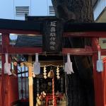 延壽稲荷神社(えんじゅいなりじんじゃ)